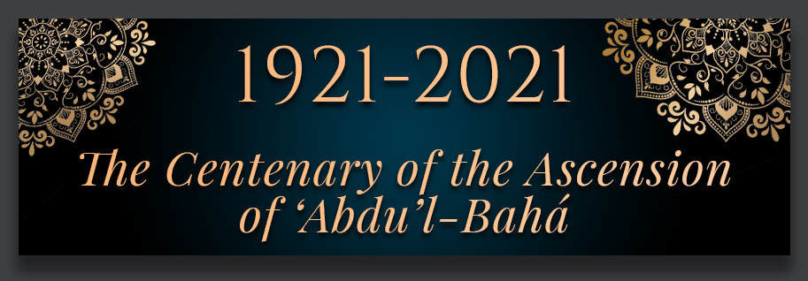 Abdu'l Baha: Champion of  Race Unity – Library Presentation